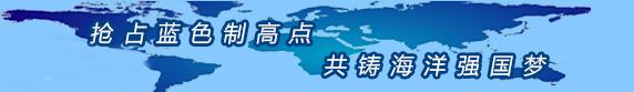 yabo亚搏88财富网